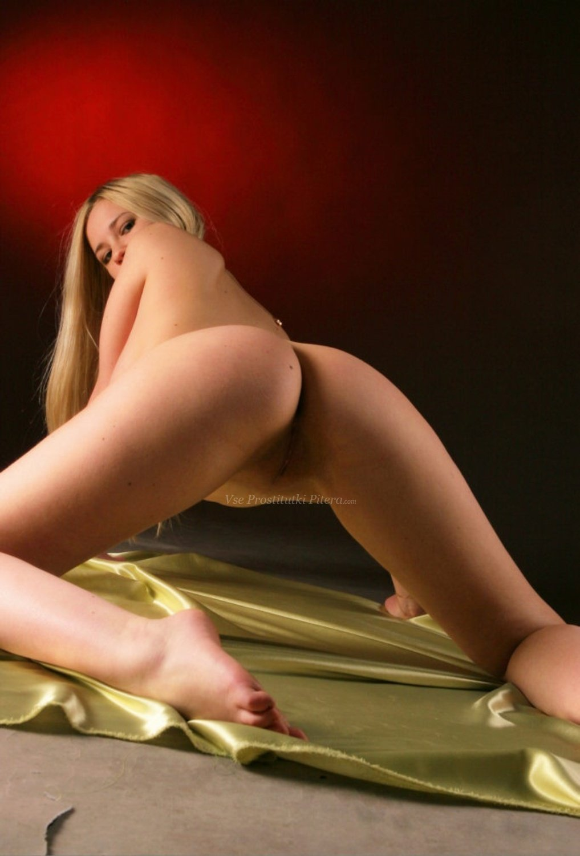 Проститутка с аппартаментами Бассейная ул. досуг Учительская улица